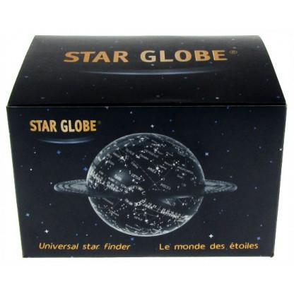 Star Globe box
