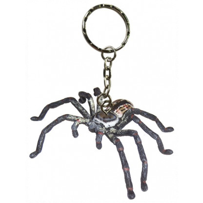 78091 <a>Huntsman figurine with keychain attached</a>